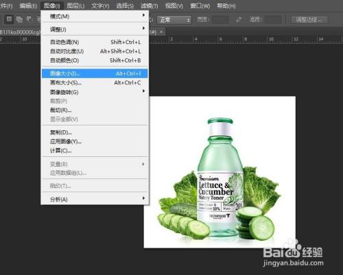 photoshop如何调整图片像素图片