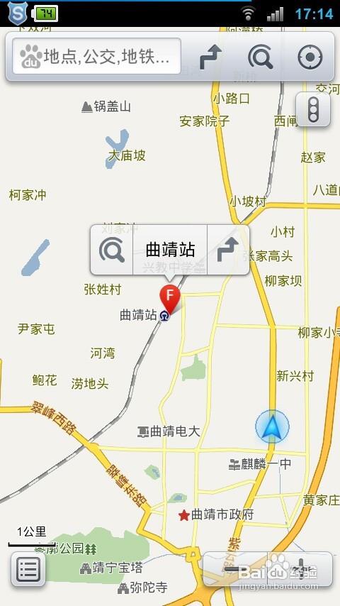 百度地图手机可以在某个地点标记电话和地址吗?以便签