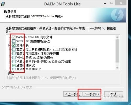 daemon tools10 3 daemon tools daemontoolslite daemon tools daemon tools10 5 daemon. Black Bedroom Furniture Sets. Home Design Ideas