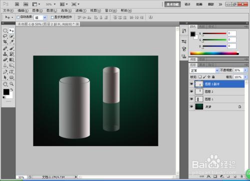 然后再次复制一个圆柱体,设计a再次选择,变换透视水印变形,圆锥体选择无网站的室内设计效果有哪些图片