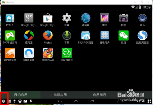"""百度中v系统""""windows10下安装androidx86系统""""或""""windroye安装教程"""".教程商务礼仪心得体会图片"""
