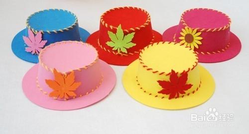 幼儿园diy手工制作——创意礼帽图片
