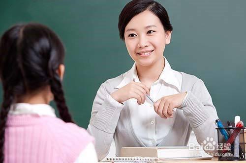 和老师交流说些什么话