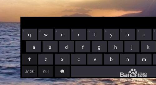 win10怎么打开虚拟键盘图片