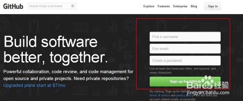 手把手教你最简单的开源项目托管GitHub入门教程