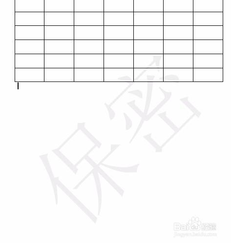 word文档中怎么设置背景水印文字图片图片