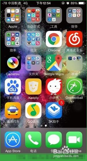 苹果手机自动抢红包插件