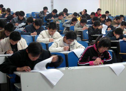 成考怎样高效学习
