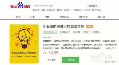 北京艺术学院何畅新浪微博_新浪微博认证材料怎么弄