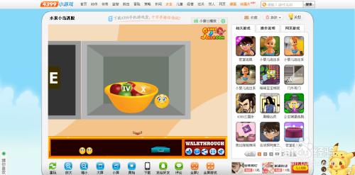 4399小游戏水果攻略逃脱攻略v水果小岛坐天津从高铁图片