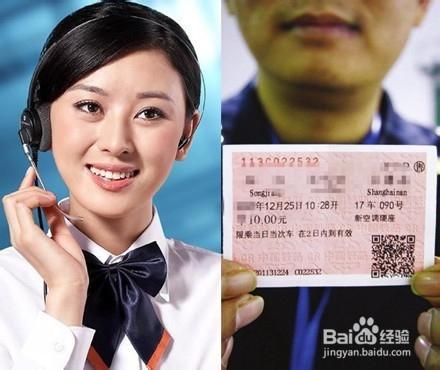 火车票买票官网_火车票官网订票方法详解?