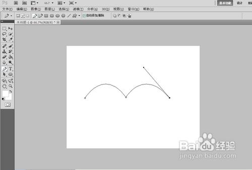 怎么用photoshop钢笔工具制作文字路径?图片