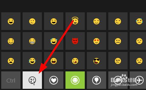 win10怎样打开触摸键盘,怎样使用触摸键盘图片