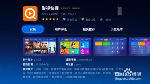 能看台湾电视直播软件