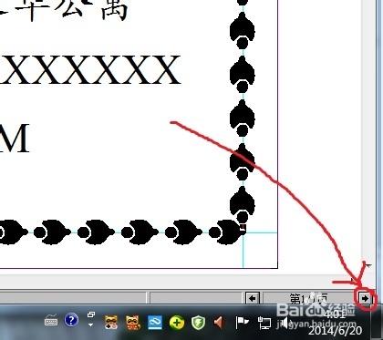 用蒙泰简易v简易软件的名片江南杭州室内设计图片