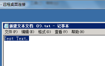 远程桌面无法复制粘贴
