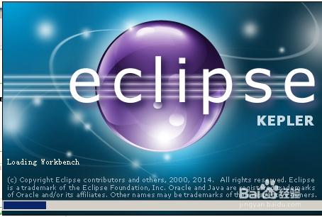 mybatis generator eclipse插件的安装