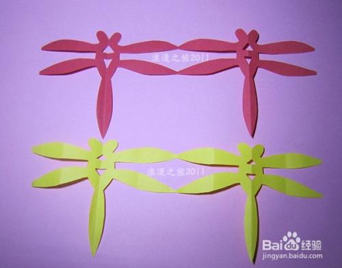 儿童趣味手工剪纸 蜻蜓的折剪方法