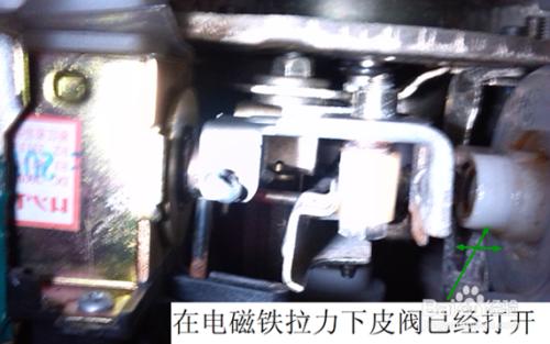 小天鹅洗衣机排水阀漏水维修图片