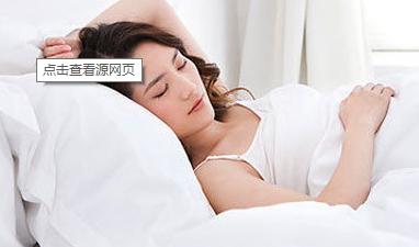 女人睡觉流口水意味着什么