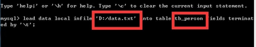 mysql如何导入excel数据