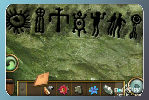 解密游戏《失落之城》完整攻略
