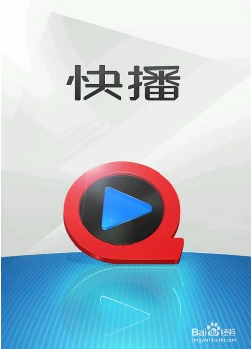 快爽快播电影在线涩片+
