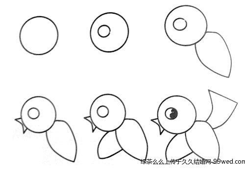 1 一笔一笔画小松鼠 2 一笔一笔画小蜻蜓 3 一笔一笔画小鱼儿 4 一笔