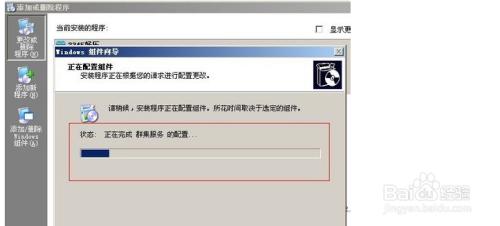 个人网页-----如何在阿里云服务器里配置iis