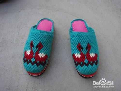 毛线鞋编织花样图解收尾
