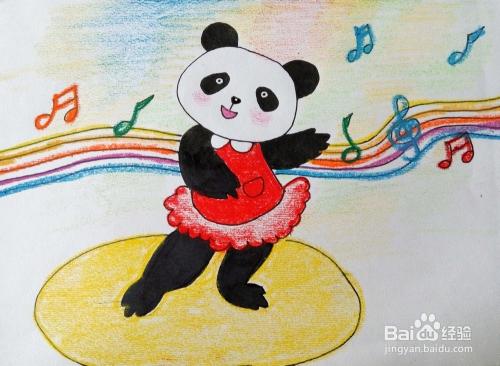学画简笔画唱歌的小熊猫图片