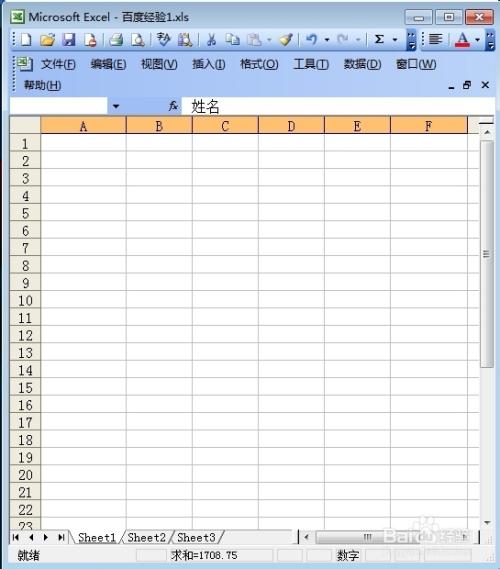 用excel00做表格_如何用excel做表格 _百度经验