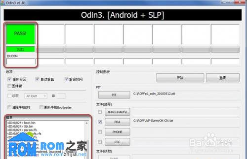 国美电器华人金融app