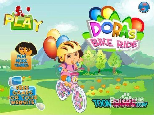 小游戏_朵拉骑自行车小游戏怎么玩?