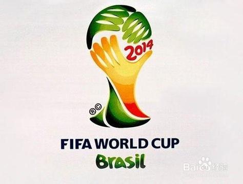 球世界杯时间