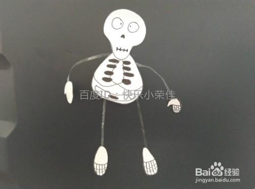 万圣节手工:制作搞怪骷髅图片