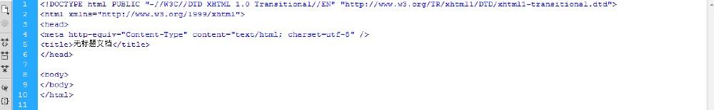 html中怎样让多个li标签横排显示