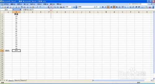 如何用excel表格求和=>鼠标右键点击图片另存为