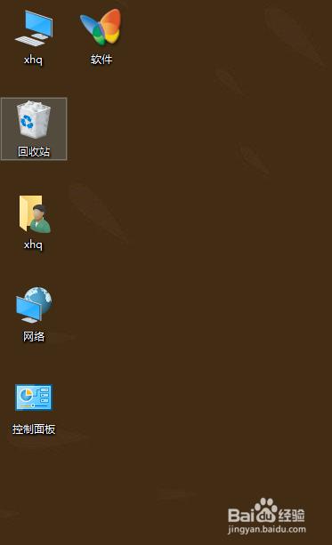win10如何设置桌面图标图片