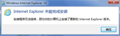Win7如何关闭错误报告