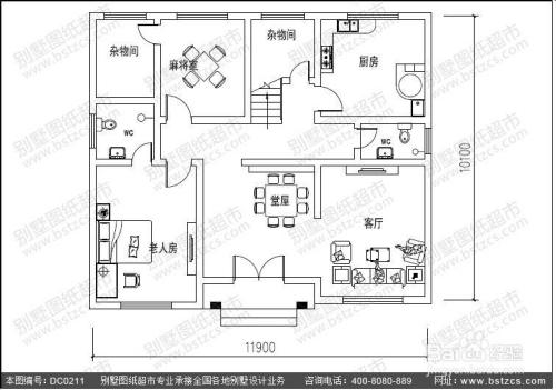 经典三层带露台复式楼自建房设计图纸图片