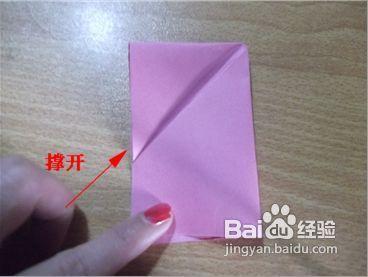 【折纸】教你怎么折爱心信纸图片