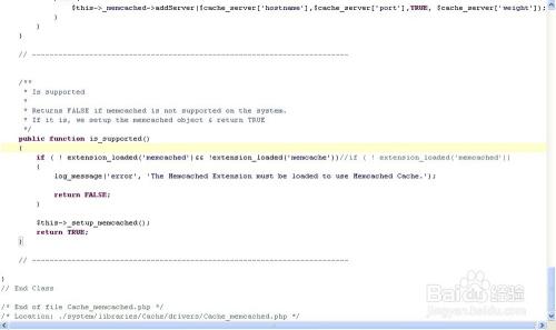 php CI 实战教程:[3]Memcached 配置及调用