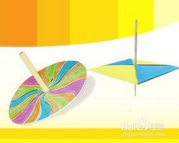 手工制作纸陀螺的做法图解