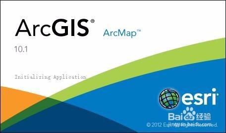 archis10.2卸载