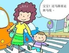 幼儿安全教育之交通安全