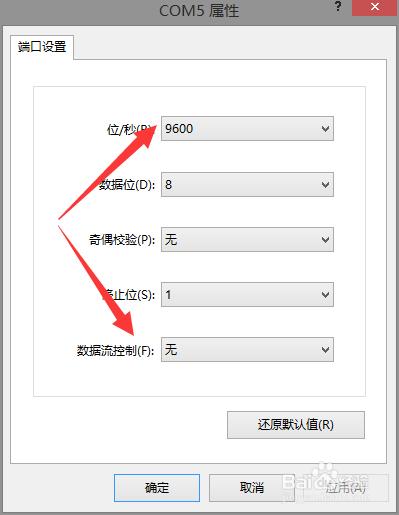 华为S5700交换机配置怎么端口镜像?