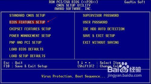 怎么在bios里关闭硬盘smart