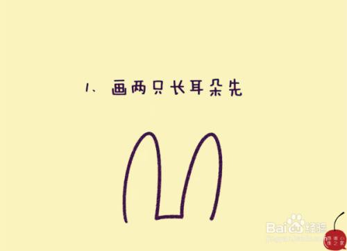 兔子简笔画步骤图