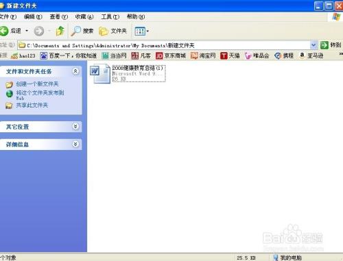 误删修复找回,U盘显示是否格式化,WinHex使用